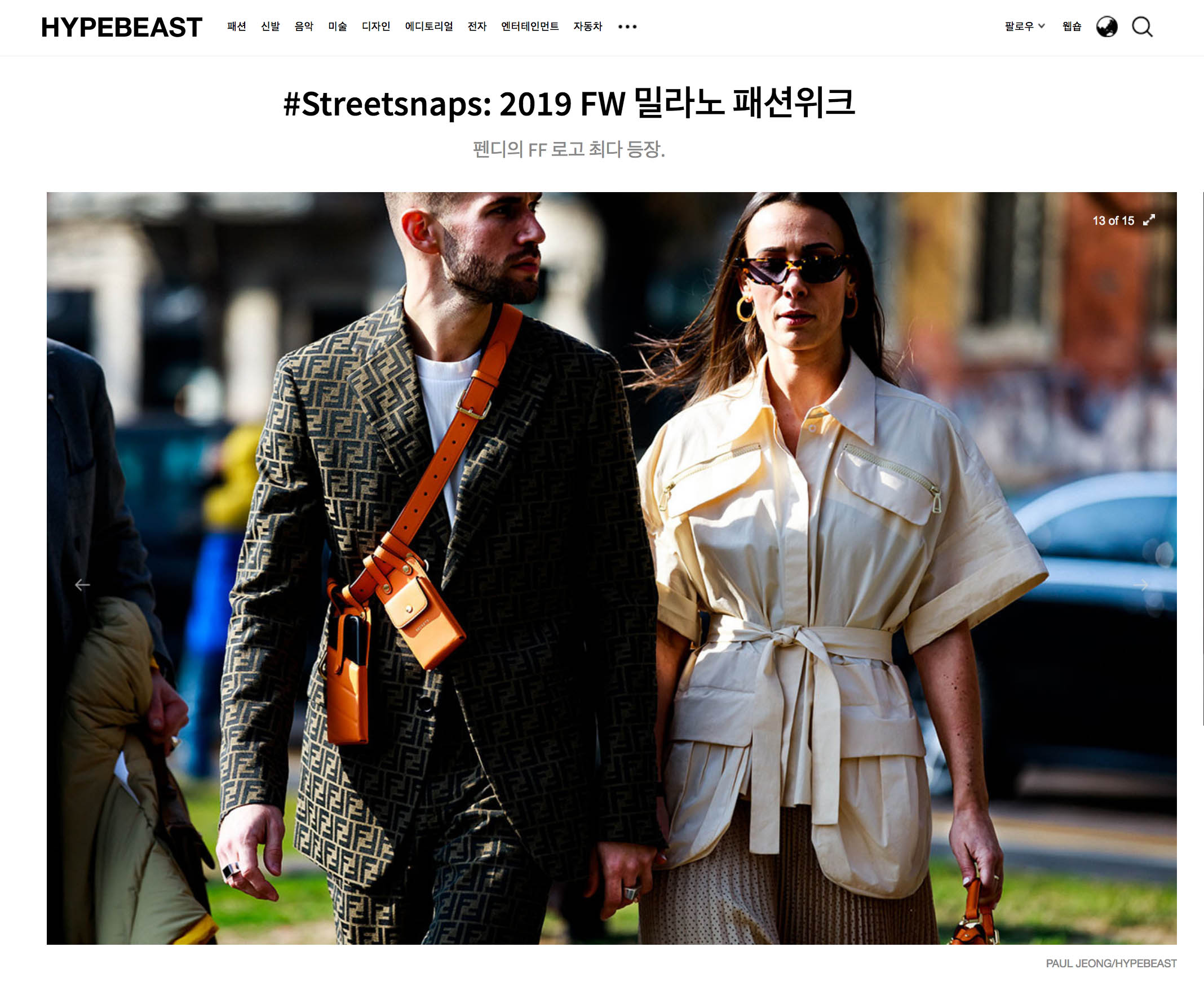 korean street style fashion week couple fendi